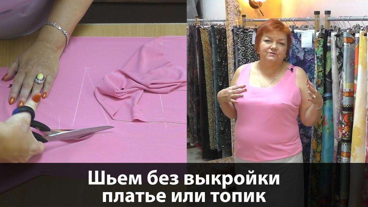 Видео.как сшить платья качели