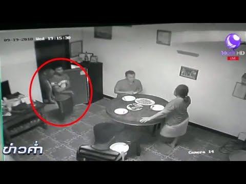 BIG STORY : ลูกจ้างชาวเมียนมาฆ่าโหดเสี่ยรับเหมาสุพรรณบุรี ดับคาห้องนอน