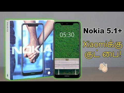 Nokia X5 - குட் பை Xiaomi! வெறும் ரூ.10000க்கு Glass Body, Helio P60 & Notch! Tamil | Tech Satire