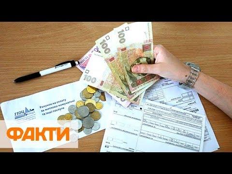 """Хватит всем! В Украине начали выдавать первые субсидии """"живыми деньгами"""""""