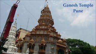 Shreemat Dagdusheth Halwai Ganapathi Temple Pune Maharastra India