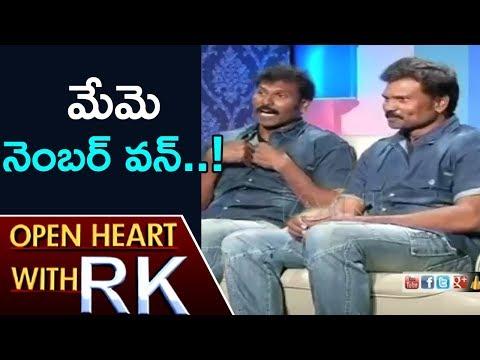 Ram Laxman Over Performing Risky Stunts | Open Heart With RK | ABN Telugu