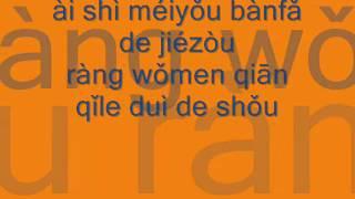lirik lagu Bii - love magic (OST Prince Of Wolf )