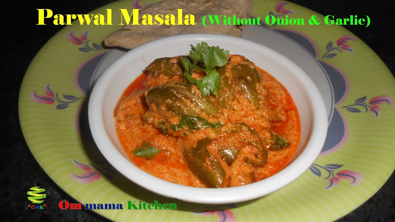 Parwal masala without onion garlic parwal masala without onion garlic forumfinder Choice Image