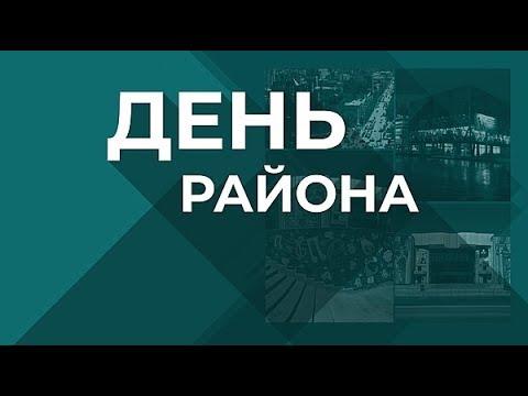 Волгоград. Дзержинский район