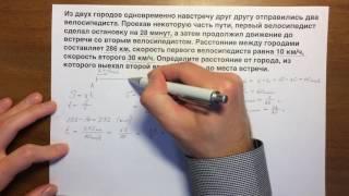 ОГЭ задача 22 (движение по прямой) #1