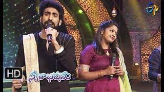 Saahore Baahubali Song   Dhanunjay, Karunya, Sony Performance   Swarabhishekam   25th November 2018 Thumb