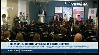В Украине будет создан Национальный детский совет