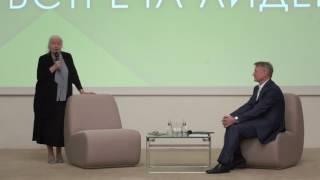 Татьяна Черниговская в Сбербанке. Почему мозгу нужны трудные задачи