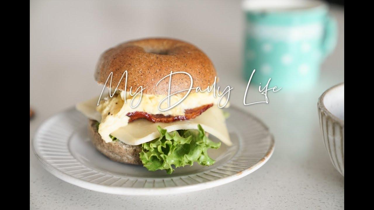 DailyVlog|快手全麦贝果制作|厨师机推荐|独居生活|满满的生活|健康美食分享|美甲|甲油胶分享