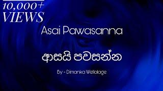 Asai Pawasanna