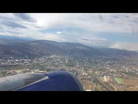 Azerbaijan Airlines A319 takeoff approach @ flight J28224 TBS-GYD