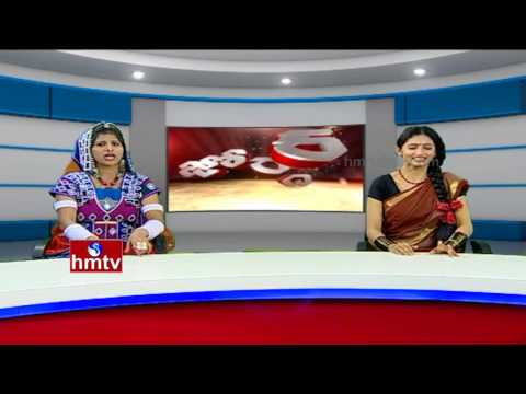 Music Competition on Boat in Jammu and Kashmir | Jordar News | HMTV