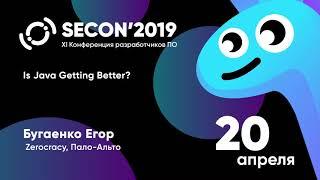 SECON 2019