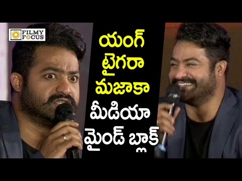 NTR Mind Blowing Answers to Media @Big Boss Telugu Show Press Meet - Filmyfocus.com