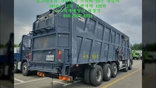 중고화물차 타타대우 프리마 25톤 워킹카