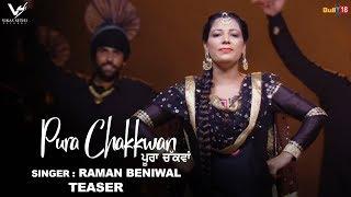 PURA CHAKKWAN TEASER | Raman Beniwal | FT.DAVINDER GUMTI | Latest Punjabi Song 2017 | Vs Records