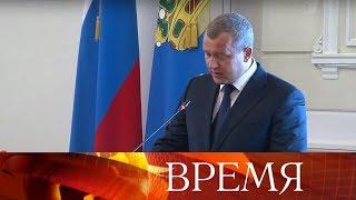Назначенный врио губернатора Астраханской области Игорь Бабушкин официально вступил в должность.