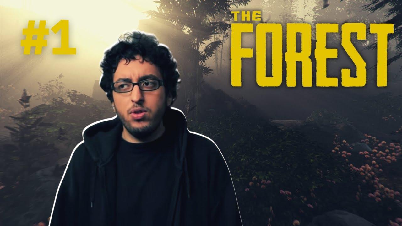 Karim Debbache – The Forest | Une petite descente en forêt (avec Fred et Seb) #1