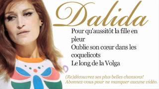 Dalida - Guitare et tambourin - Paroles (Lyrics)