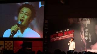 陳奕迅 - 無條件 Unconditional (live) 《準備中》簽唱會