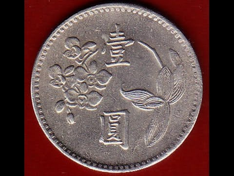 Most Valuable Very Rare Vintage Coin of the World.