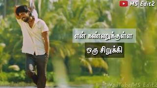 WhatsApp status tamil video || kannukulla oru sirukki || MS Editz