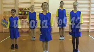 Зарядка для начальной школы(Школа 942., 2010-01-03T09:03:43.000Z)