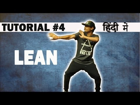 How To Do Lean