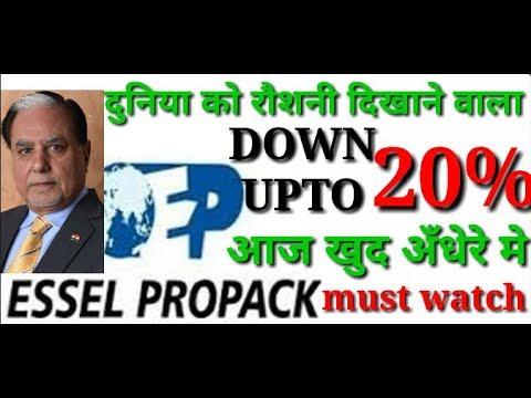ESSEL PROPACK मे 20% की भारी गिरावट Stock से दूरी बनाये   share market news  by money mantra