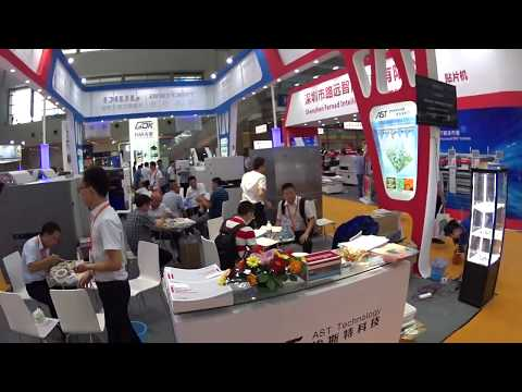 Fair Exhibition 2017 July 28 China Shenzhen Electronic Equipments 5