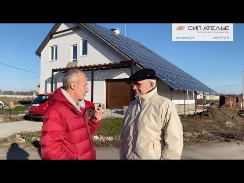 Отзыв владельца дома из СИП панелей / Дом под Киевом - СИП Ателье