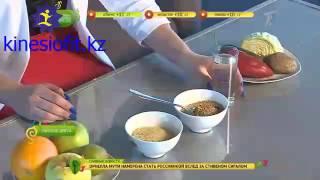 Тайская диета на 1 канале Евразия