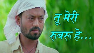 Tu Mere Rubaru Hai (तू मेरी रुबरू हे) - MISSING Irrfan Khan - Tabu - Maqbool - Qawwali Song
