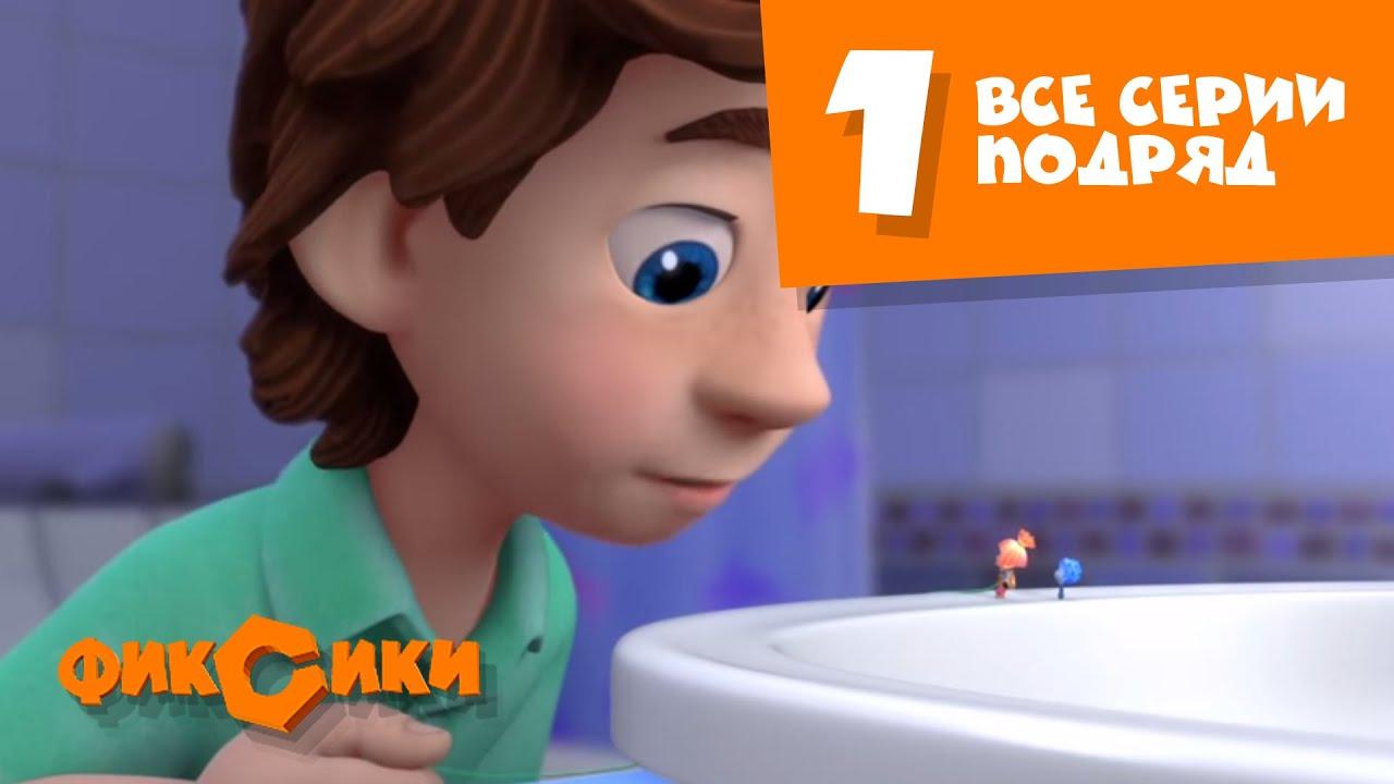 Лучшие советские мультфильмы смотреть онлайн бесплатно