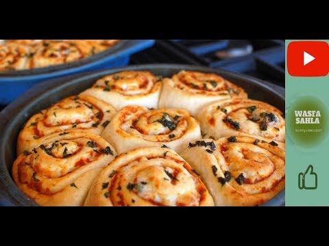 صورة  طريقة عمل البيتزا طريقه عمل بيتزا رول او لفائف البيتزا بعجينه هشه جدا كالقطن والطعم رااااائع طريقة عمل البيتزا من يوتيوب