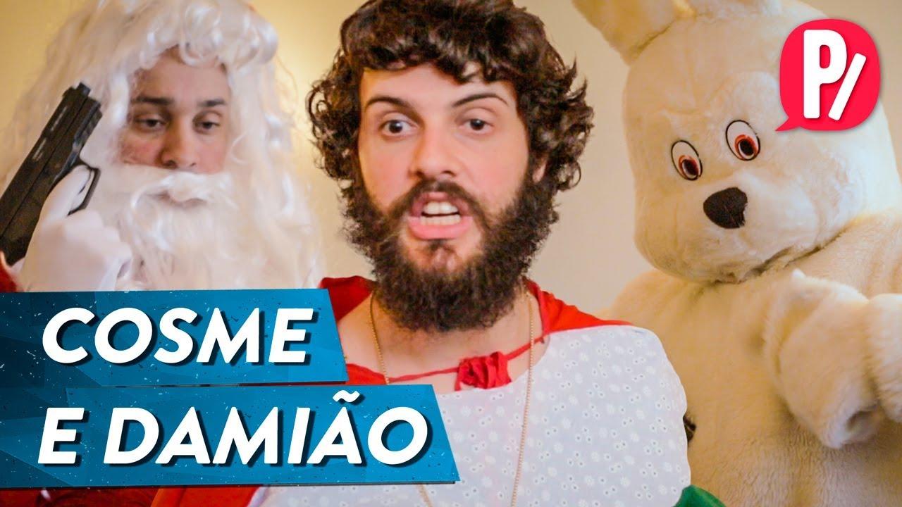 COSME E DAMIÃO | PARAFERNALHA