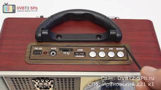Meier 110 - обзор радиоприёмника с SD и USB