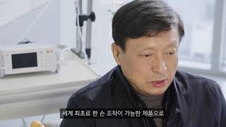 [성균관대학교 BT 강소기업 상생지원센터] 메인텍 홍보…