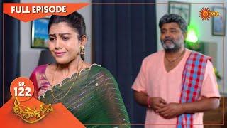 Deeparadhana - Ep 122 01 April 2021 Gemini TV Serial Telugu Serial