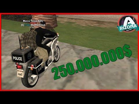МОТОЦИКЛ ЗА 250.000.000$ В GTA SAMP