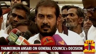 Press Meet of Thameemun Ansari on MMK General Council's Decision spl tamil hot news video 06-10-2015 Thanthi TV