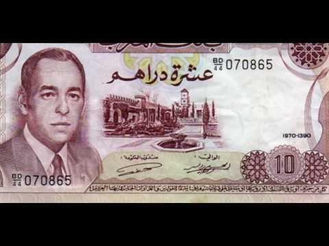 monnaie du maroc