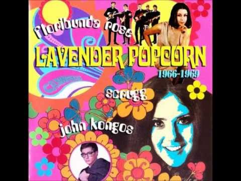 12 Confusions About A Goldfish - John Kongos (Lavender Popcorn)
