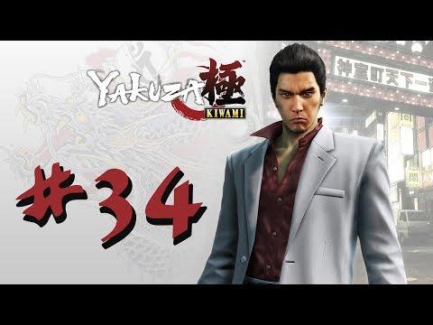 Let's Play Yakuza Kiwami - Episode 34