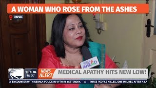 The Inspiring story of Dr. Sruti Mohapatra | IndiaAheadNews