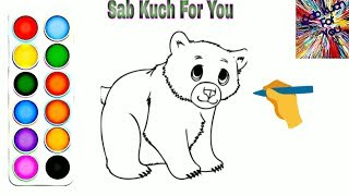 #5 How to Draw Cartoon Bear 🐻 very easy for children's Step by step. easily🔥