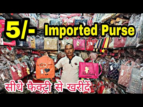 Ladies purse wholesale market in Delhi | purse manufacturers in Delhi | Bridal Purse market