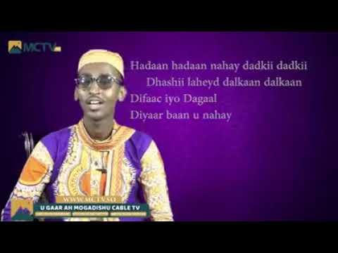 Hees wadani  ah oo bilaa muusik ah