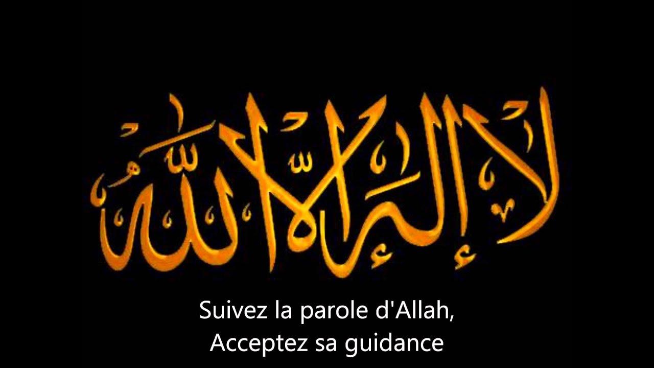 le silence des mosquees la ilaha illa allah mohammed rassoul oullah youtube